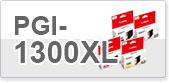 PGI-1300XL(大容量)