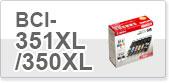 BCI-351XL/350XL(大容量)