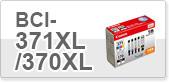 BCI-371XL/370XL(大容量)