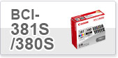 BCI-381S/380S(小容量)