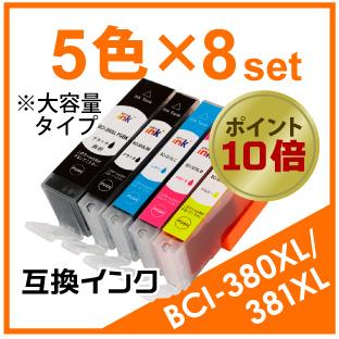 BCI-381XL/380XL
