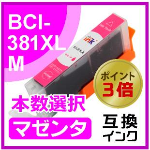 BCI-381XLM(マゼンタ)