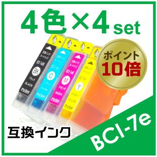 BCI-7e