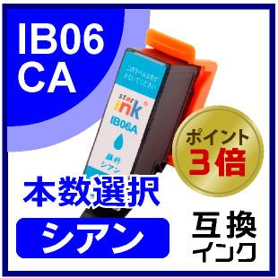 IB06CA(シアン)