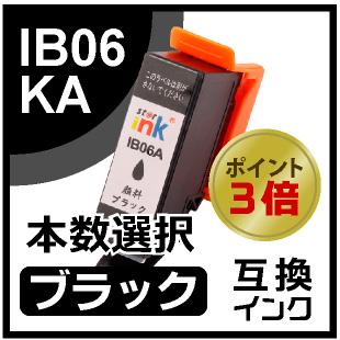 IB06KA(ブラック)