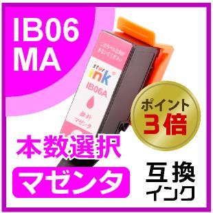 IB06MA(マゼンタ)