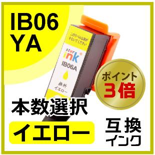 IB06YA(イエロー)