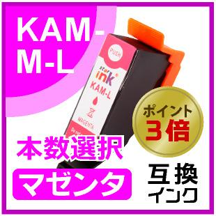 KAM-M-L(マゼンタ)