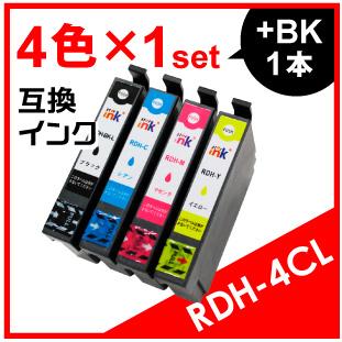 RDH-4CL