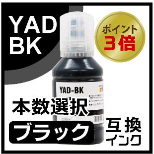 YAD-BK(ブラック)