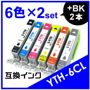 YTH-6CL