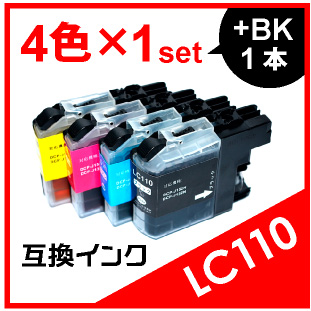 LC110+黒1本
