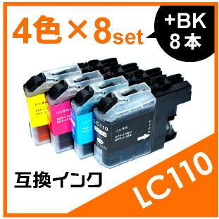 LC110