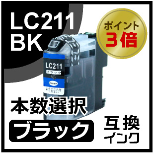 LC211K(ブラック)