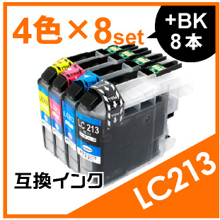 LC213