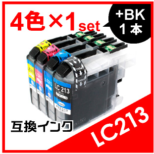 LC213+黒1本