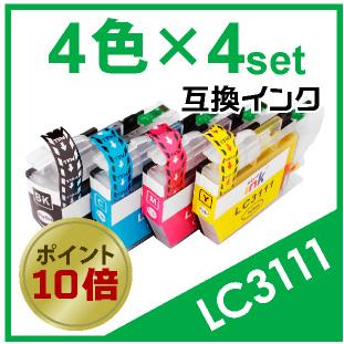 LC3111