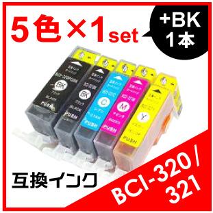 BCI320/321