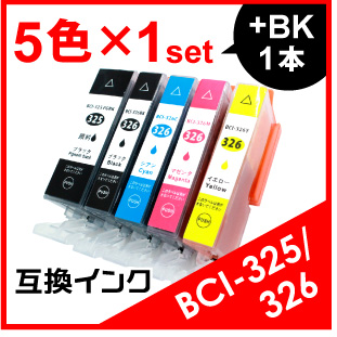 BCI7e/9
