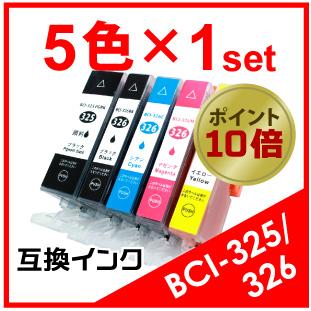 BCI325/326