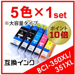 BCI350XL/351XL