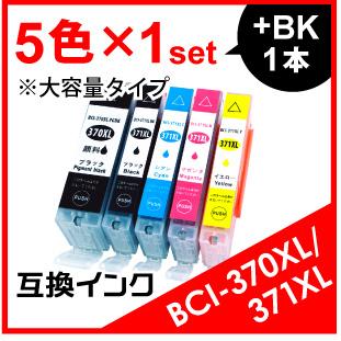 BCI370XL/371XL