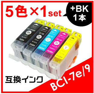 BCI-7e/9