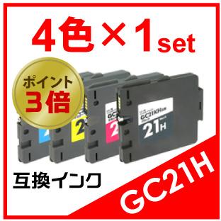 GC21H