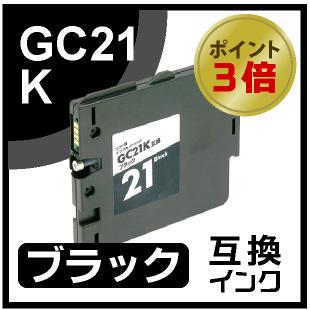 GC21K(ブラック)