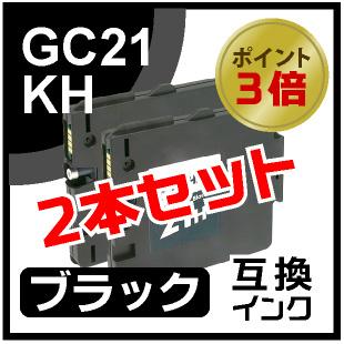GC21HK(ブラック)