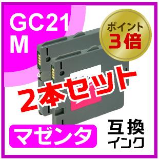 GC21M(マゼンタ)