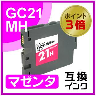 GC21HM(マゼンタ)