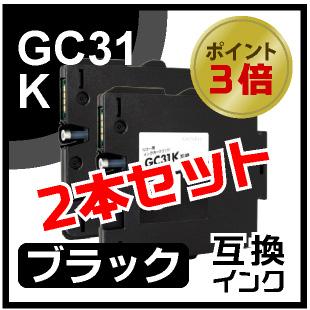 GC31K(ブラック)