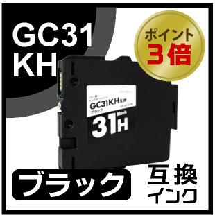 GC31HK(ブラック)