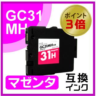 GC31HM(マゼンタ)