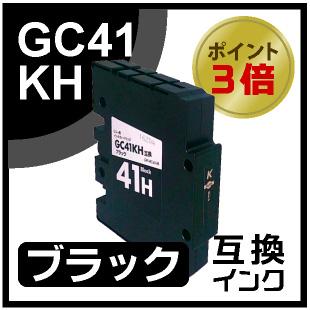 GC41HK(ブラック)