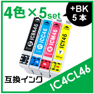 IC4CL46
