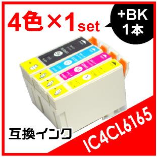 IC61/65