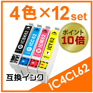 IC4CL62