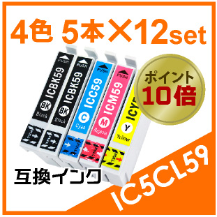 IC5CL59