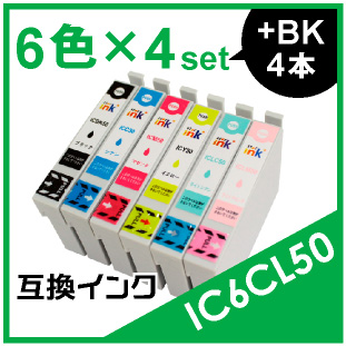 IC6CL50