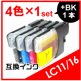 LC11+黒1本