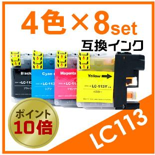 LC113