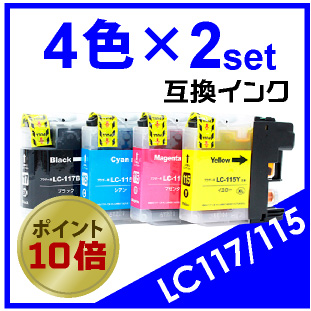 LC117/115