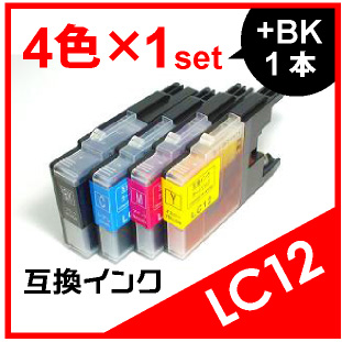 LC12+黒1本