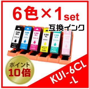 KUI-6CL-L