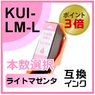KUI-LM-L(ライトマゼンタ)