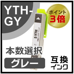 YTH-GY(グレー)