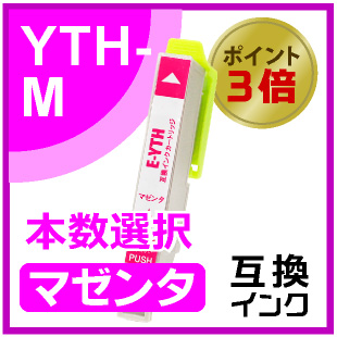 YTH-M(マゼンタ)