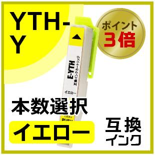 YTH-Y(イエロー)